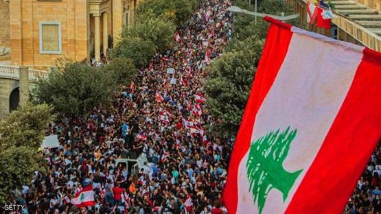 لبنان يتجه نحو الانهيار