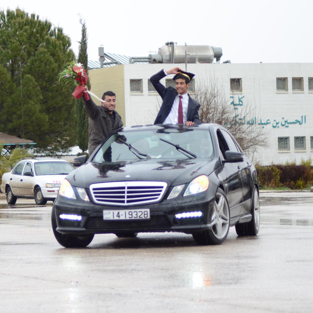مبارك التخرج لـ عيد خزاعلة