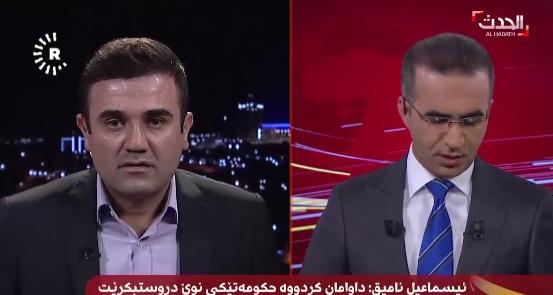 بالفيديو ..  زلزال العراق يصيب ضيفاً على الهواء مباشرة بالهلع والخوف