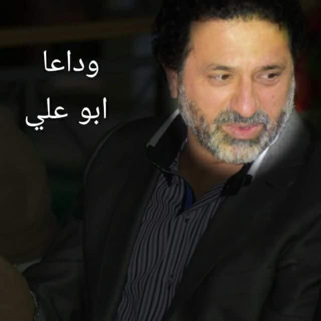 """الذكرى الثالثه لرحيل محمد مشهور حديثه الجازي """"ابو علي"""""""