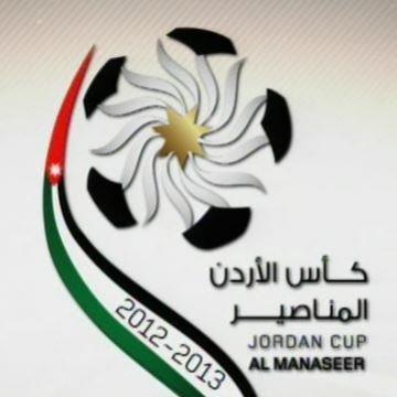 مباريات كأس الأردن لكرة القدم تبدأ الجمعة المقبل