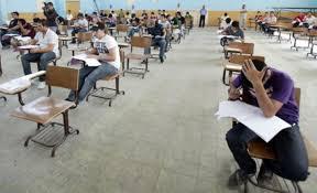 انخفاض التوتر لدى طلبة التويجيي بعد سهولة امتحاني الفيزياء و العربي
