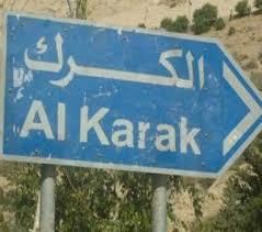 """الكرك : """"العطشى"""" يغلقون محطة آبار الغوير احتجاجاً على انقطاع المياه"""