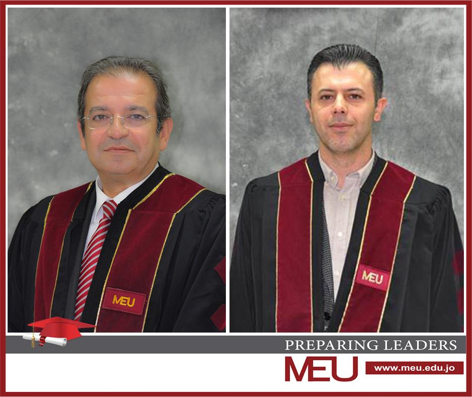 جامعة الشرق الأوسط تهنئ البدري والحموز بالترقية الأكاديمية