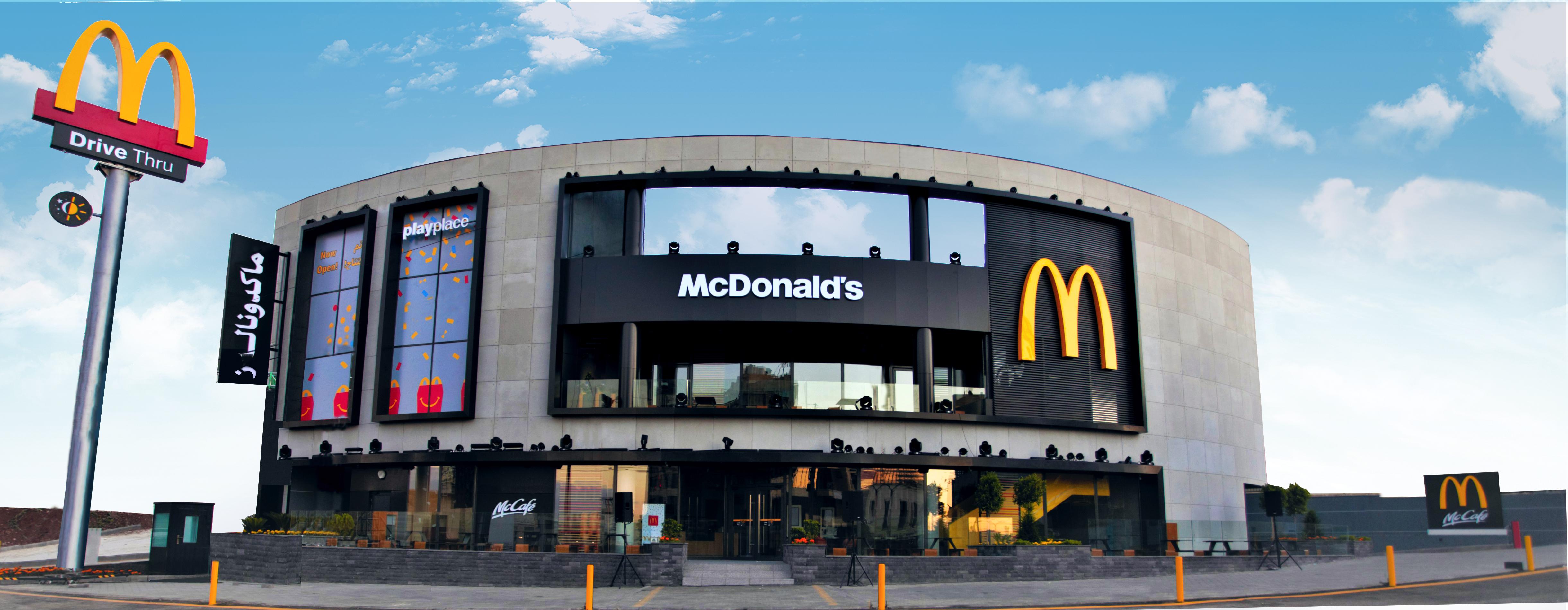 ماكدونالدز الأردن تفتح فرعاً جديداً في العاصمة عمان