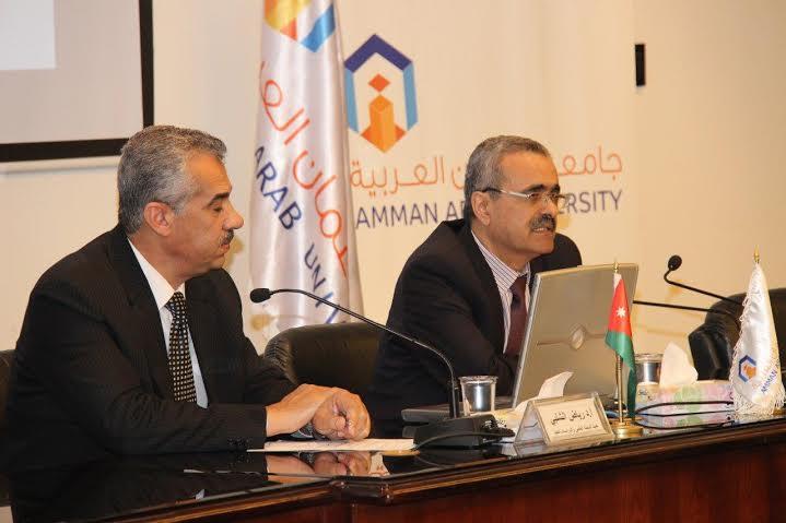 أمين عام وزارة التعليم العالي يحاضر في عمان العربية