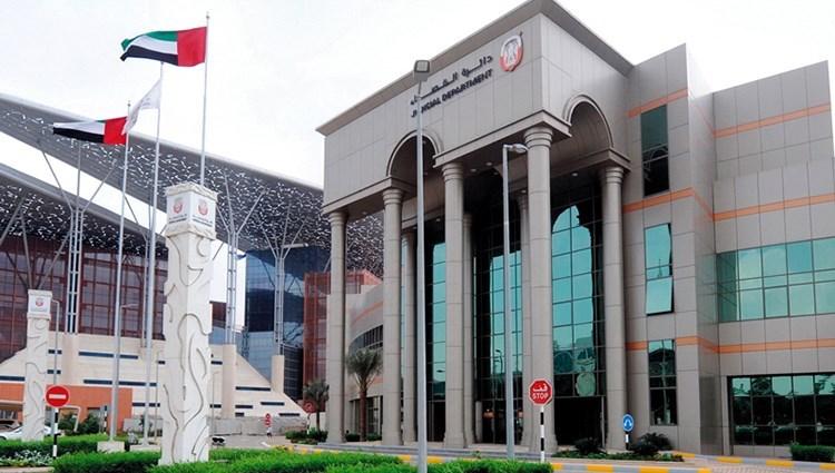 """""""جنايات أبوظبي"""" تحيل قضية وسيم يوسف إلى النيابة الاتحادية"""