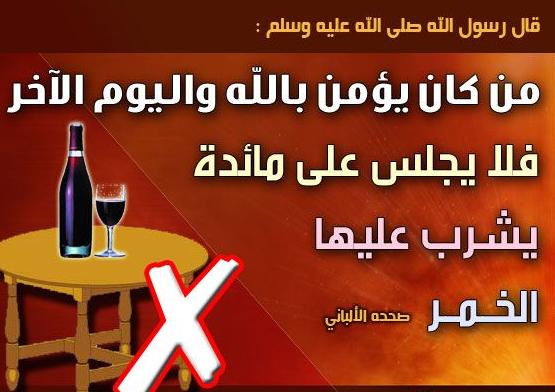 """بالوثائق  ..  الأردنيون يرفضون ( الخمارات ) والحكومة ترخصها  ..  الخالدية ترفض كارثة """" الخمارة """""""