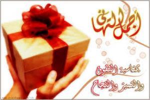 رهف زهير الزعبي ..مبروك النجاح