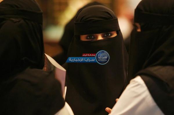 لسبب غريب ..  فتاة سعودية تطلب الطلاق من زوجها بعد يومين من زواجمها