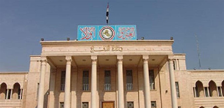 ضابط عراقي رفيع تحت الإقامة الجبرية ..  منذ 3 أيام!