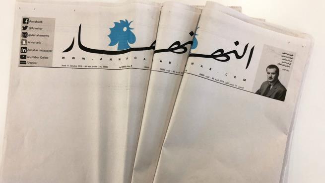 """لهذا السبب صحيفة """"النهار"""" اللبنانية تكتسي بالأبيض"""