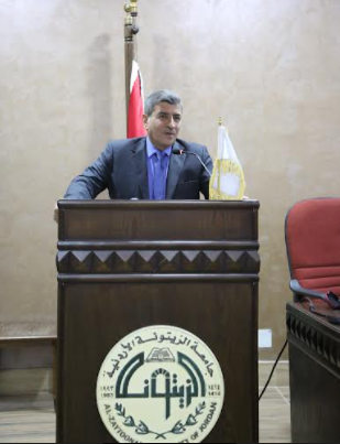 اختتام الدورات التدريبية الخاصة بأعضاء الهيئة التدريسية في جامعة الزيتونة الأردنية