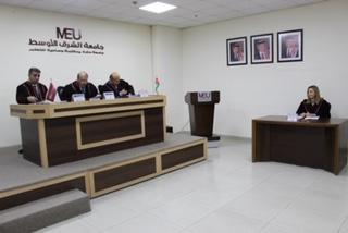 رسالة ماجستير في جامعة الشرق الأوسط تبحث في قرارات منظمة العمل الدولية