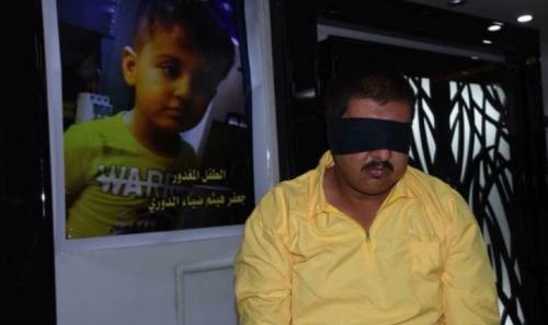 """بالفيديو والصور  ..   الاعدام لمغتصب طفل عراقي عمره (3) سنوات ثم قتله  ..  """"تفاصيل"""""""