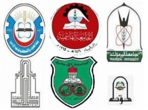 """عُمان تلغي اعترافها بأهم الجامعات الأردنية الحكومية و الخاصة لدواعٍ """"أمنية"""" .. بالاسماء"""