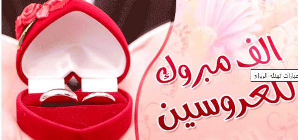 الأهل والأقارب والأحبة يهنئون عماد زريقات بمناسبة عقد قرانه ..  بالرفاه والبنين