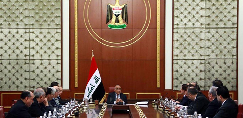 الحكومة العراقية تصدر حزمة جديدة من الإصلاحات