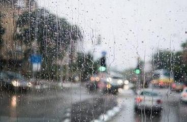 الأرصاد تكشف عن موعد انحسار المنخفض و عودة درجات الحرارة إلى الارتفاع  ..  تفاصيل و تحذيرات