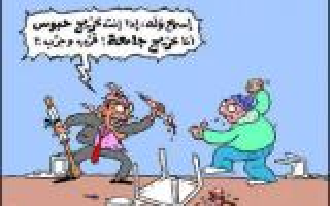 رئيس لجنة التربية النيابية:العنف الجامعي سببه ضعف الرؤساء