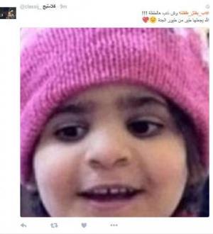 #اب_يقتل_طفلته في السعودية