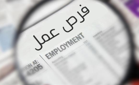 شركة اللوجستية في عمان تطلب موظفين