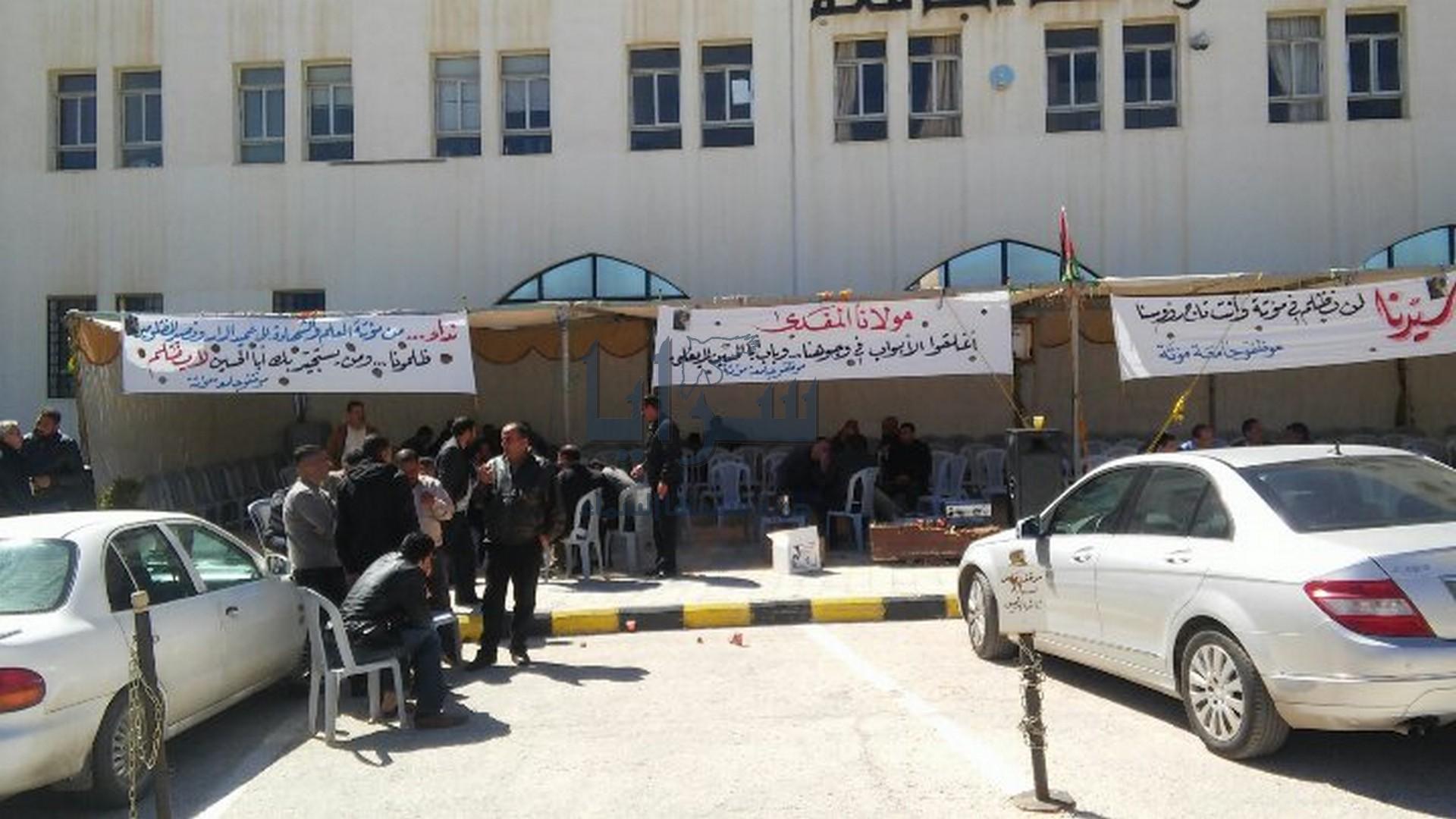 """استمرار اعتصام العاملين في جامعة مؤتة حتى تحقيق مطالبهم  """" صور """""""