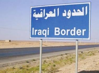 سفير العراق بالأردن: حركة النقل البري بين البلدين متوقفة تماما