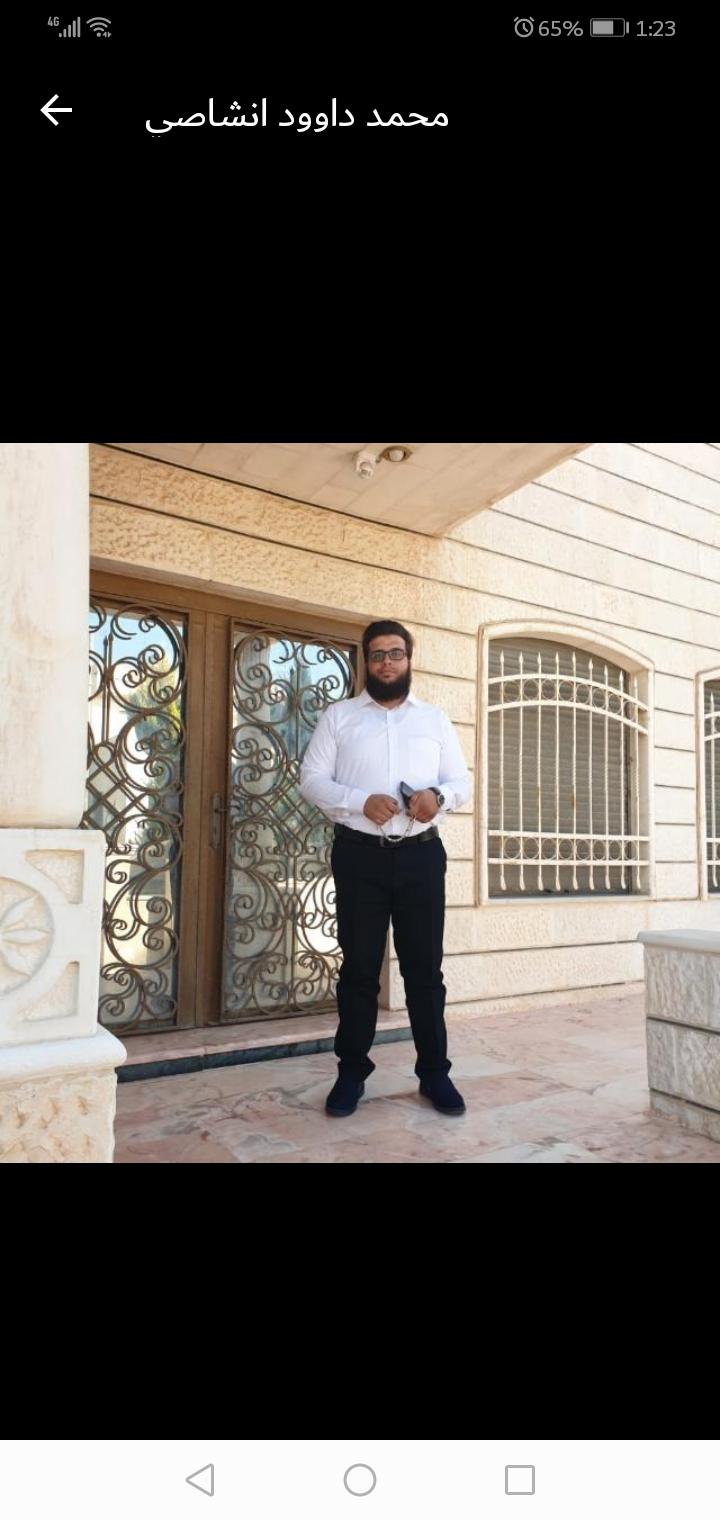 محمد داوود انشاصي  ..  مبارك الخطوبة