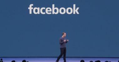 هاكر يتحدى زوكربيرج: سأحذف صفحة مارك على فيسبوك الأحد فى بث مباشر