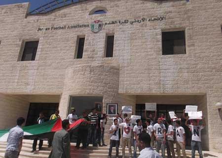 تعليمات الإتحاد الأردني في طريقة حسم الدوري الاردني