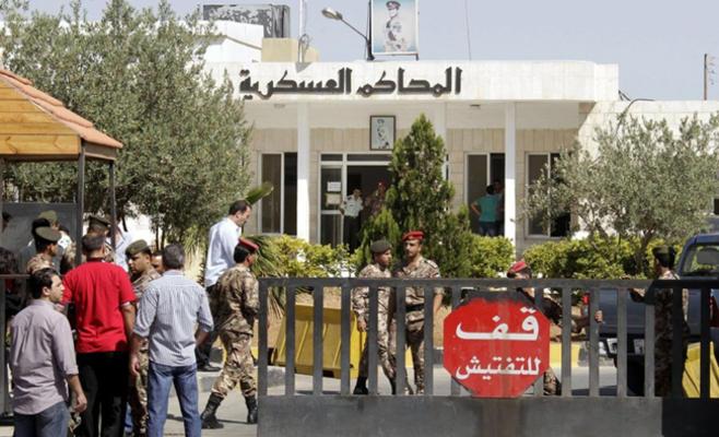 تأجيل محاكمة 12 متهما من أنصار داعش