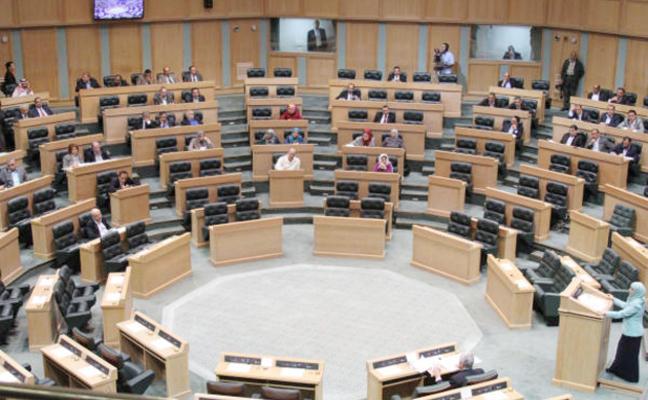 مجلس النواب يعلن اليوم عن تشكيلة لجنة البحث عن حل لأزمة معان