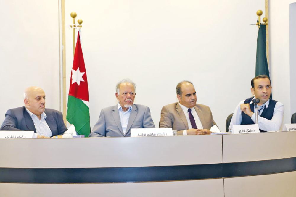 إطلاق الموسم الثقافي لـ(اليرموك) بمناقشة (البحّار) لغرايبة