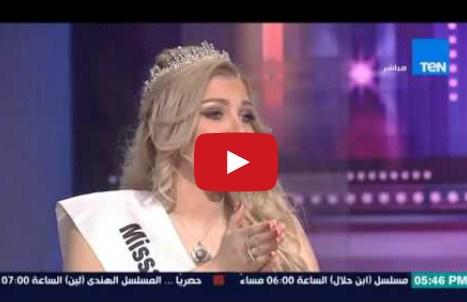بالفيديو  .. ملكة جمال سوريا : السيسي رئيسي.. وبشار «لا يؤذي نملة»