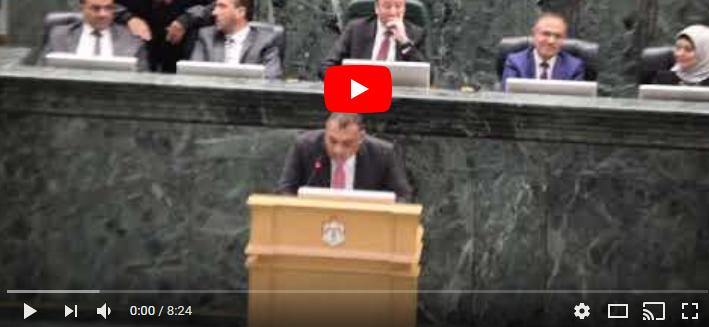 بالفيديو  .. النائب الطيطي :وزيرة التخطيط توقع على منح ولم نرى لها اثرا  .. والاتصالات تعلن عن خدمات لا تعمل