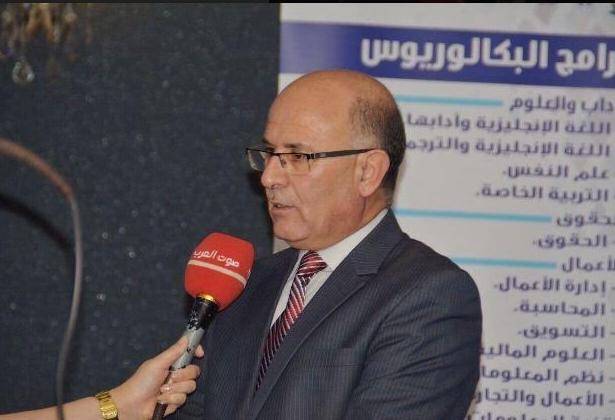 """ملتقى تعريفي عن """"جامعة عمان الأهلية"""" في بغداد"""