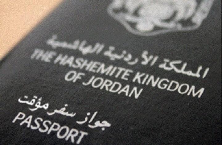 وزير الداخلية: 100 دينار اصدار رسوم جواز السفر لابناء قطاع غزة