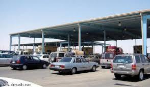 """44 ألف شخص دخلوا الأردن من """"العمري"""" منذ الأربعاء"""