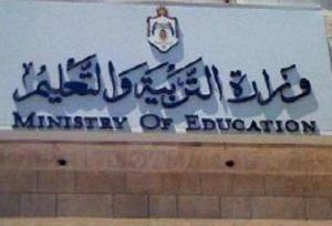 امام وزير التربية والتعليم