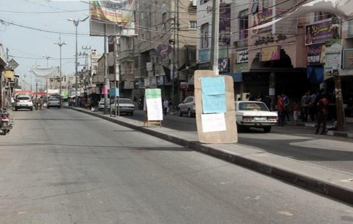 تجار وسط البلد يغلقون محلاتهم الاربعاء المقبل احتجاجاً على اجراءات الأمانة