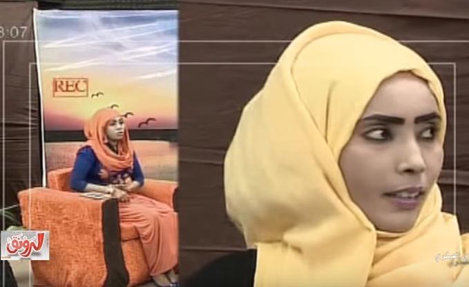 مقلب مضحك  ..  الشابة السودانية الطموحة