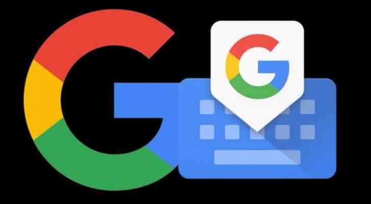 غوغل تطلق لوحة المفاتيح Gboard على أندرويد
