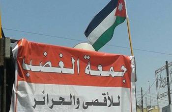 جمعة غضب للأقصى من امام الجامع الحسيني