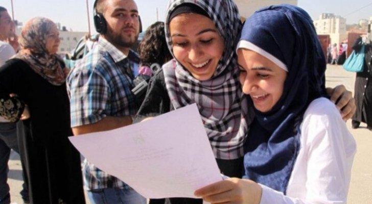 """إعلان نتائج الثانوية العامة """"التوجيهي"""" في فلسطين ..  رابط"""
