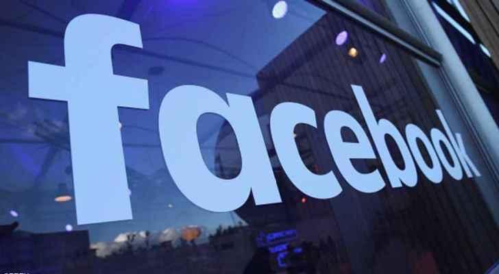 فيسبوك تخسر 119 مليار دولار من رسملتها في البورصة