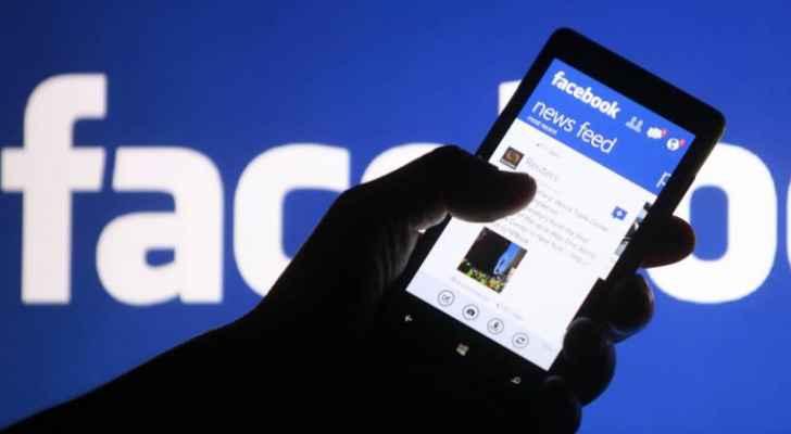 فيسبوك تحظر المحتوى الذي يعرض الأشخاص لمخاطر مالية