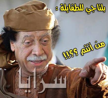 بالفيديو  ..  قذافي الأردن عقل بلتاجي لحي الطفايلة : من أنتم ؟
