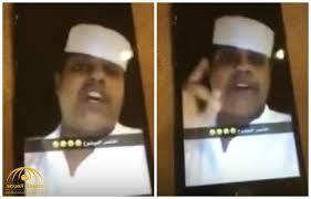 بالفيديو .. السعودية تلاحق شابا هدد بالاعتداء على النساء السائقات وحرق مركباتهم