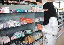 مطلوب ممرضات لكبرى المستشفيات السعودية براتب 6000 ريال